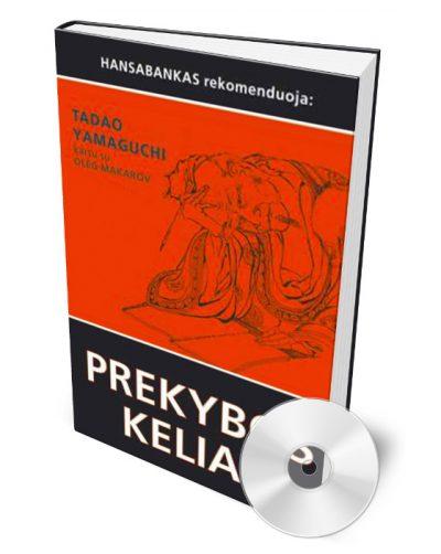 PREKYBOS KELIAS