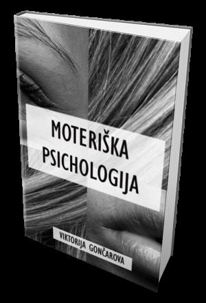 moteriska, psichologija